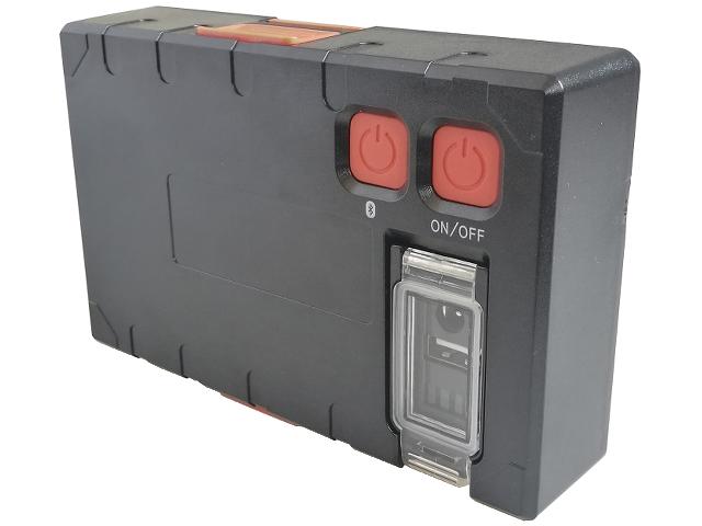 Batteri till Blaze 2500