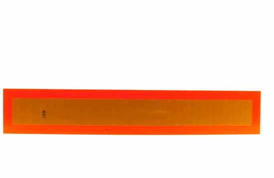 Reflexskylt 1132x197mm